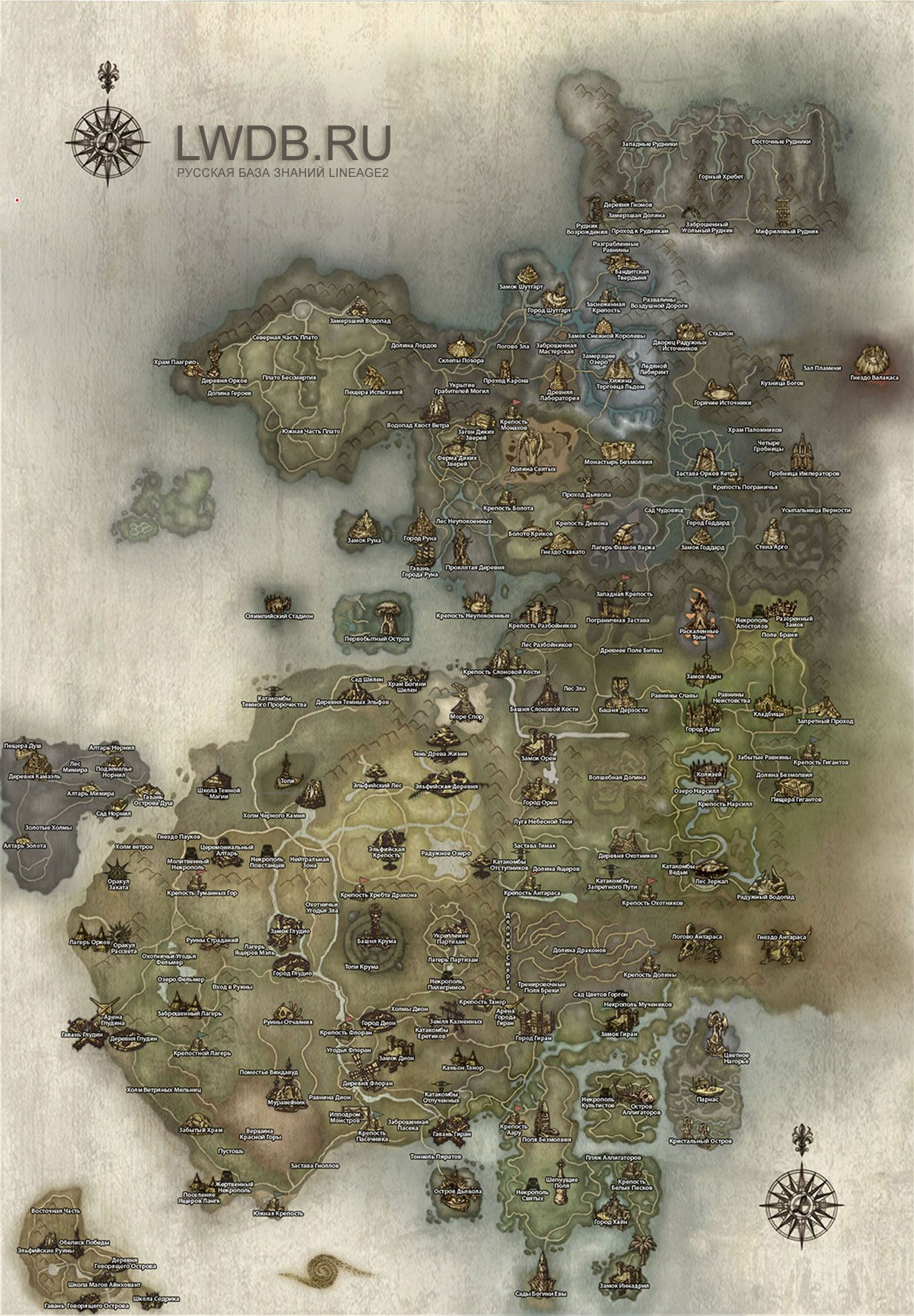 Кликните на карту, чтобы открыть ее в большем размере