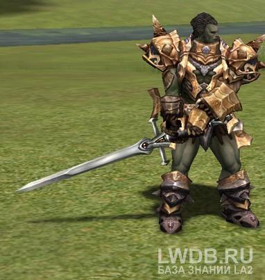 Двуручный Меч - Two-Handed Sword