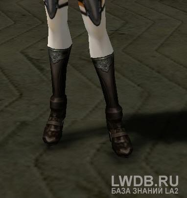 Сапоги Таллума - Tallum Boots