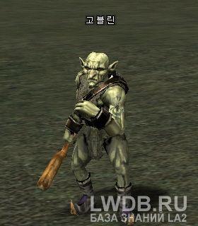 Гоблин - Goblin