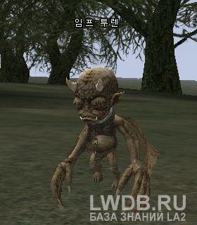 Старший Бес - Imp Elder