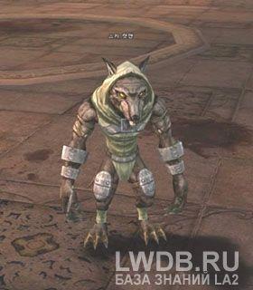 Трусливый Крысолюд - Sukar Wererat