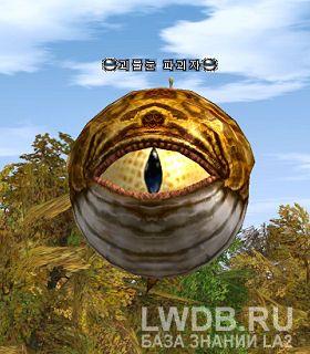 Монстроглаз Разрушитель - Monster Eye Destroyer