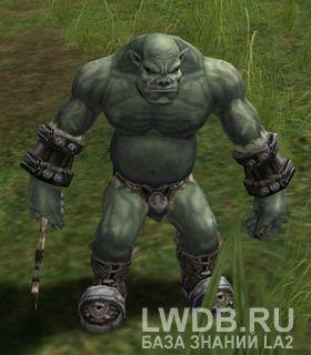 Орк - Orc