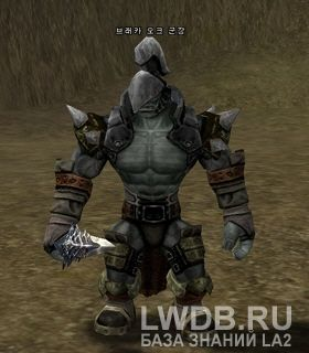 Владыка Орков Брека - Breka Orc Overlord