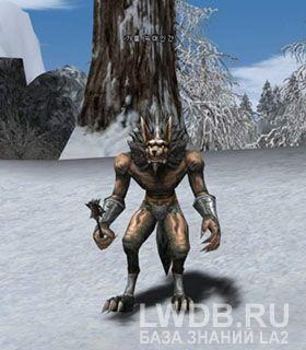 Оборотень Гарум - Garum Werewolf