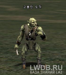 Вор Гоблинов - Goblin Thief