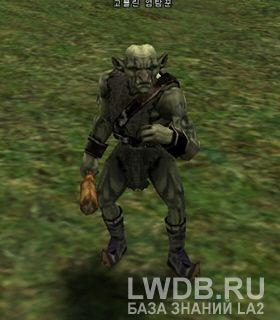 Разведчик Гоблинов - Goblin Scout