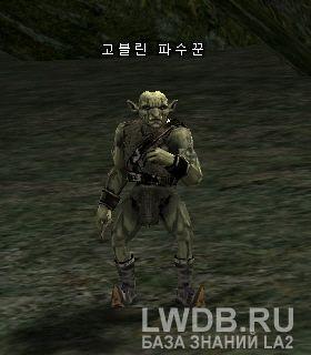 Дозорный Гоблинов - Goblin Lookout