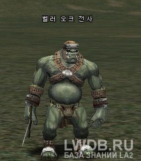 Боец Орков Балор - Balor Orc Fighter