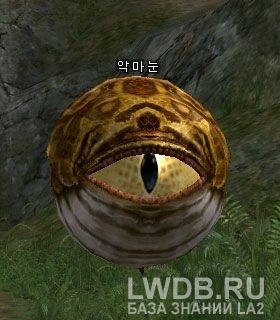 Око Зла - Evil Eye