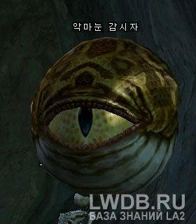 Наблюдатель Око Зла - Evil Eye Watcher
