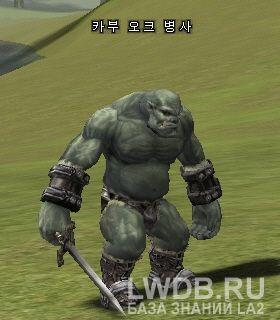 Воитель Орков Кабу - Kaboo Orc Grunt