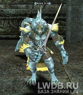 Воин Платинового Клана - Platinum Tribe Warrior