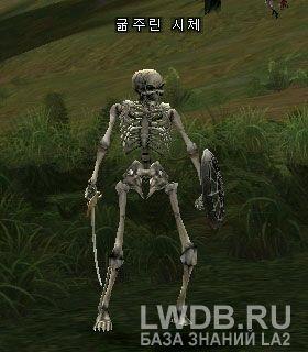 Голодный Труп - Hungered Corpse