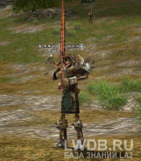 Воин Судьбы - Doom Warrior