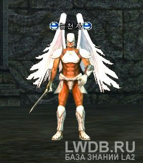 Могущественный Ангел Амон - Power Angel Amon