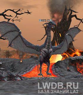 Лавовый Змей - Lava Wyrm