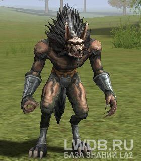 Оборотень Кероп - Kerope Werewolf