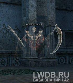 Темный Ужас Хранитель Могил - Grave Keeper Dark Horror