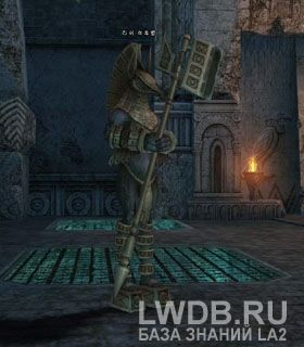 Страж Лит - Lith Guard