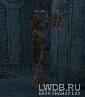 Дозорный Лит - Lith Patrolman