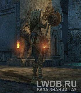 Командир Лит - Lith Commander