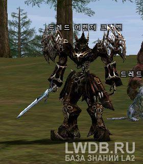Грозный Мститель Крейвен - Dread Avenger Kraven