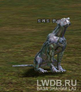 Грозная Пантера - Dread Panther