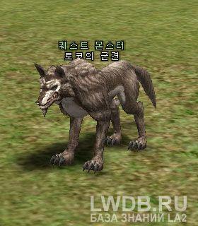 Боевой Пес Роко - Roko's Warhound