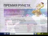 Смотреть Атака на Премию Рунета и реанимация Масяни