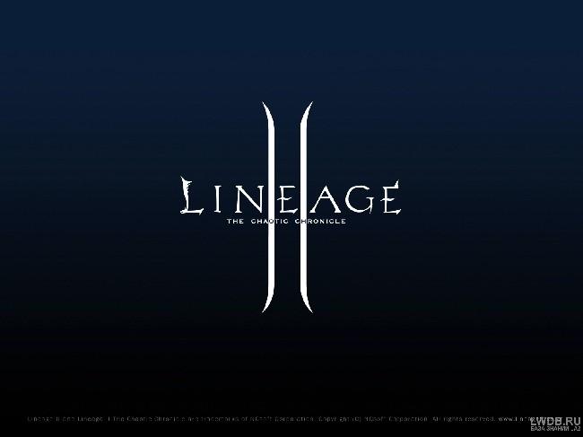 Lineage 2 Примерочная Скачать